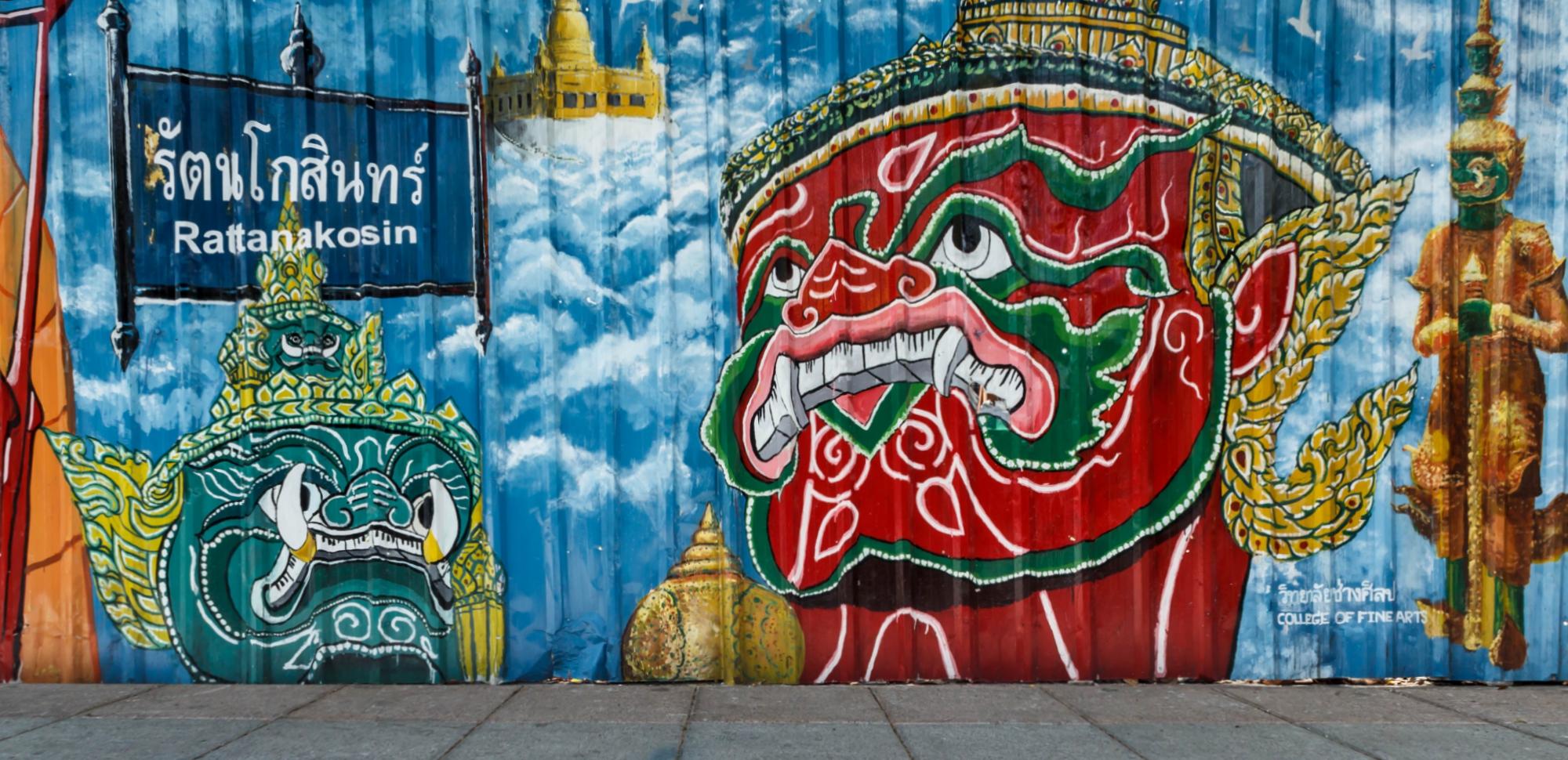 Bangkok – miasto sztuki