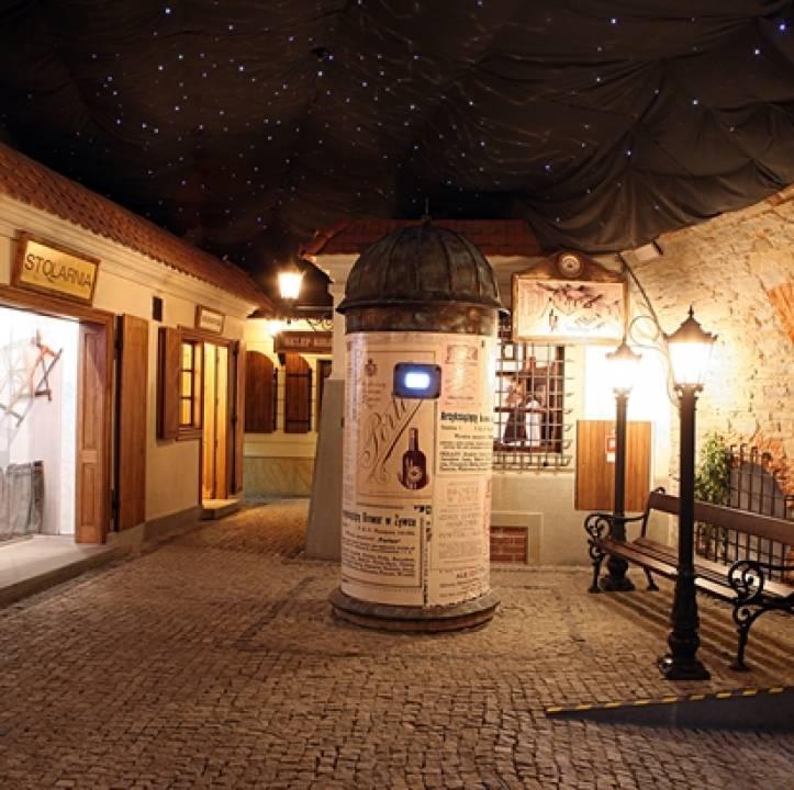 Muzeum Browaru Żywiec uliczka galicyjska