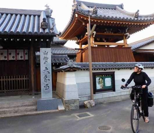wycieczka japonia