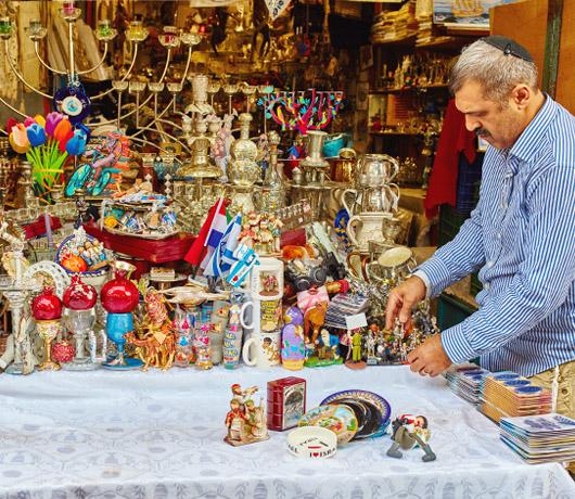 Rynek Karmel w Izraelu