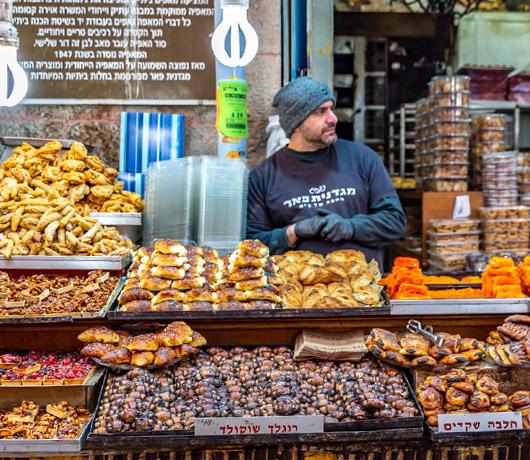 bazar Shuk Hacarmel