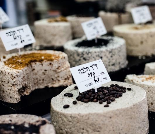 słodycze izraelskie